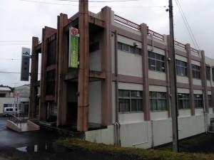JA稲敷 本店