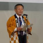 yoshidakumiai